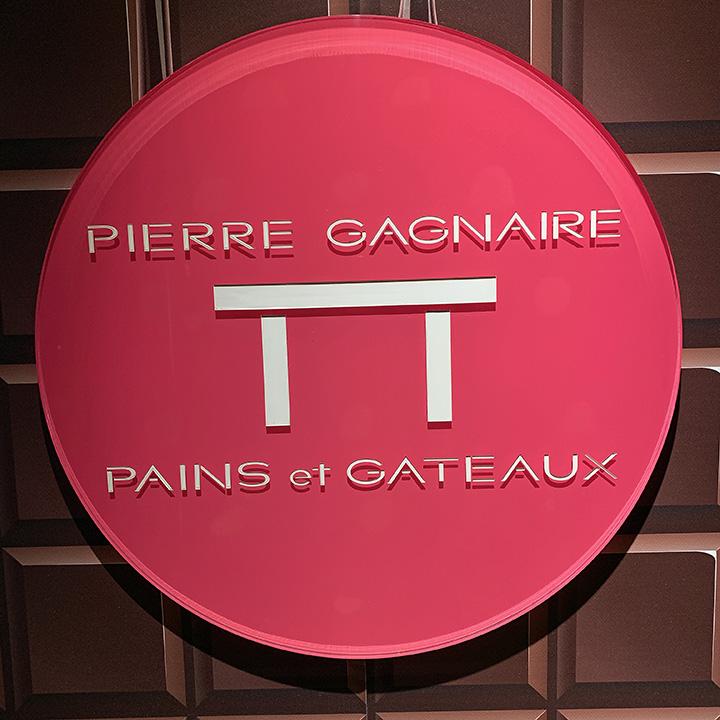 IHG-Gagnaire